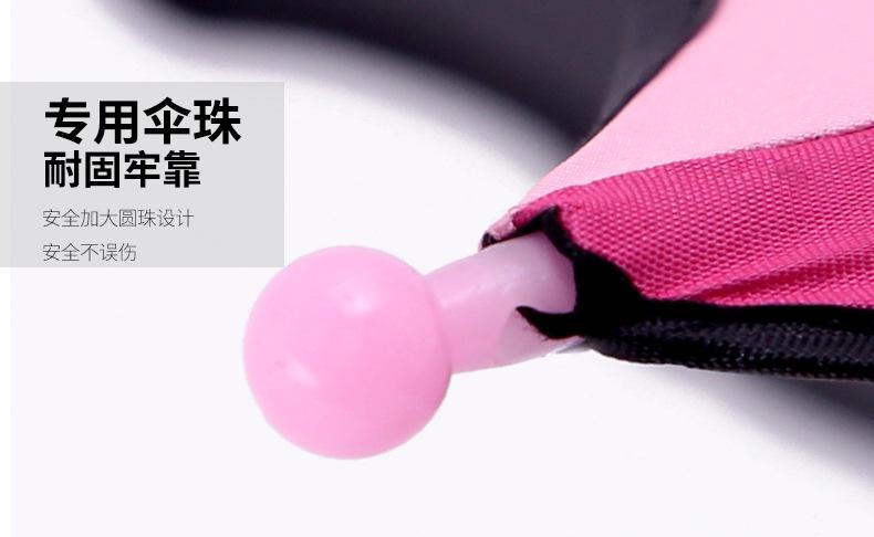 儿童伞伞珠