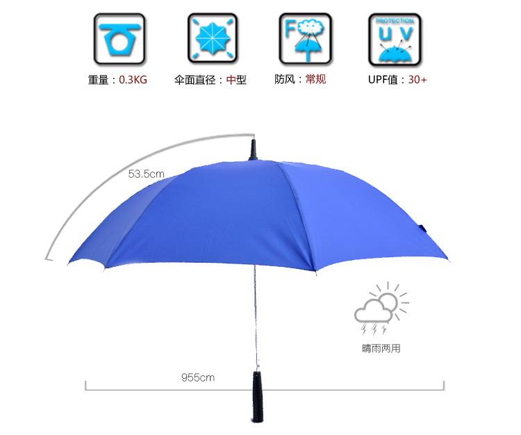 led雨伞尺寸