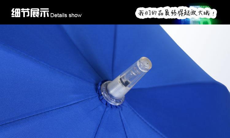 灯光伞参数