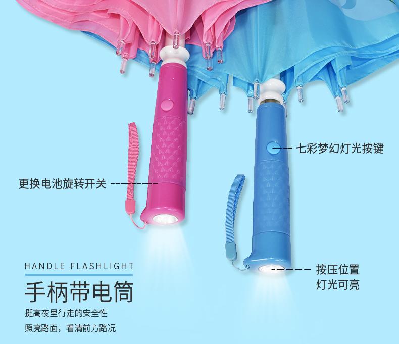led灯光伞伞柄