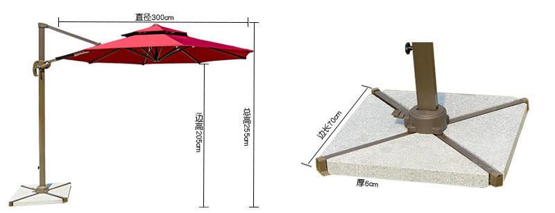 罗马广告伞规格图