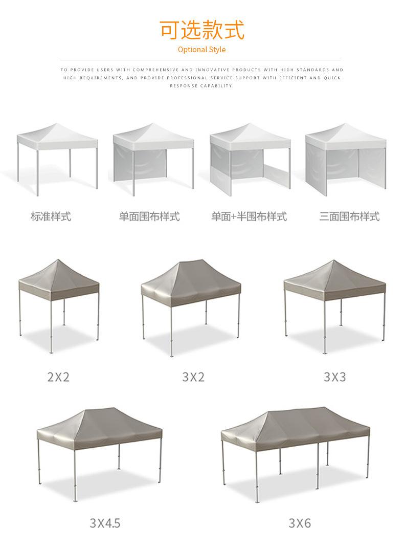户外帐篷定制尺寸图