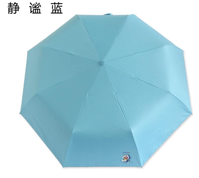 女款自动伞