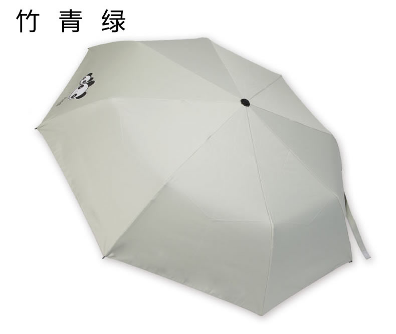 晴雨自动伞