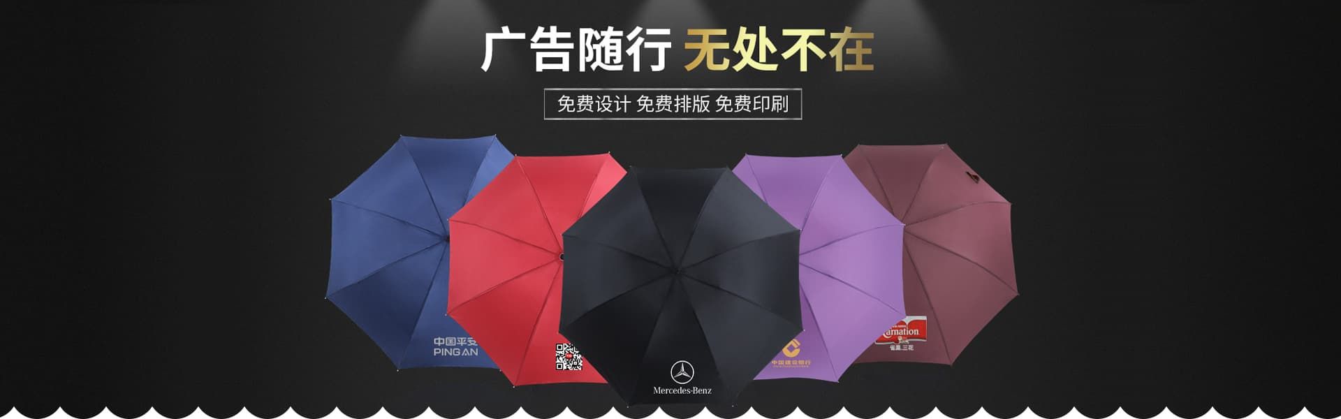 折叠伞定制