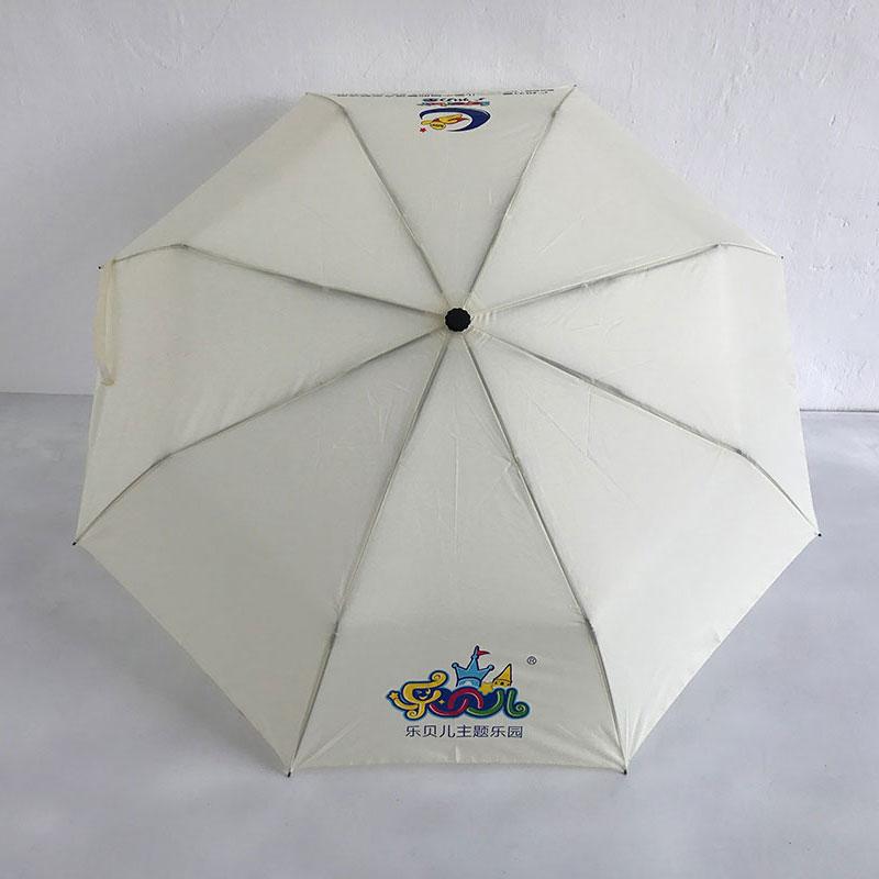 广告伞印刷