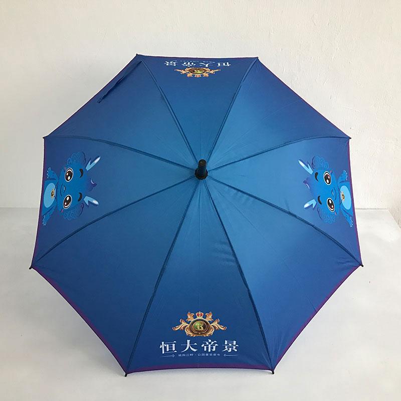 直杆伞定制