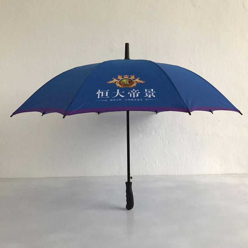 广告直杆伞