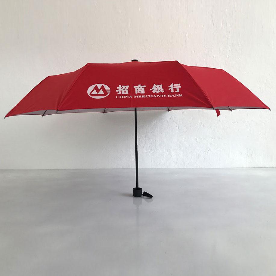 折叠伞设计