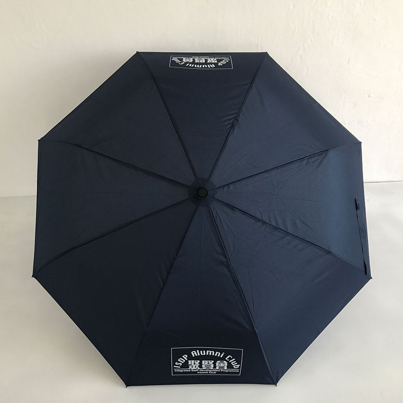 全自动雨伞样品