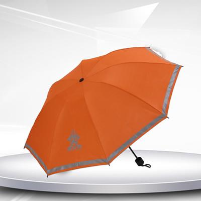 三折叠雨伞