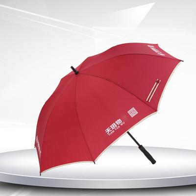 商务直杆伞