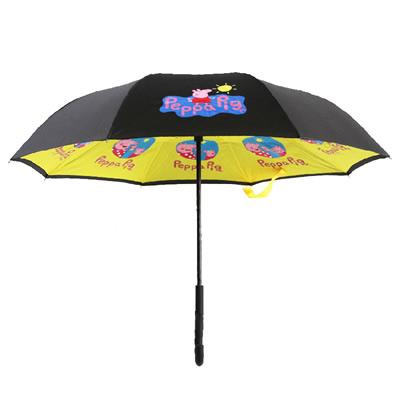 反向儿童伞