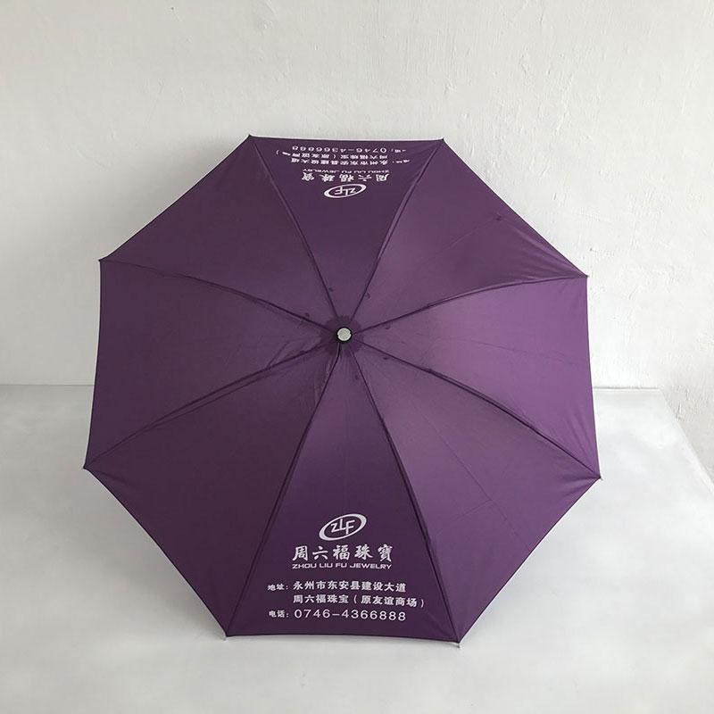 折叠广告伞