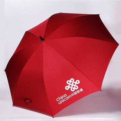 直杆伞礼品伞