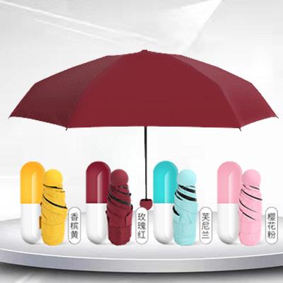 胶囊广告伞