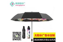 广州雨伞定制