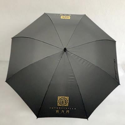 房地产行业直杆广告伞赠品